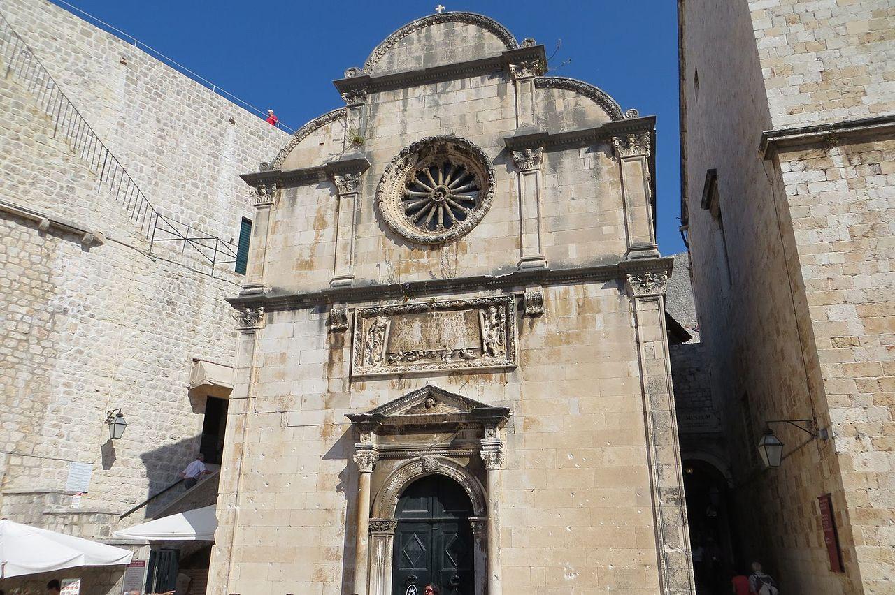 Церковь Святого Спаса