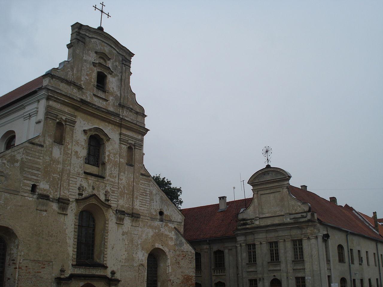 Монастырь Франкисканцев