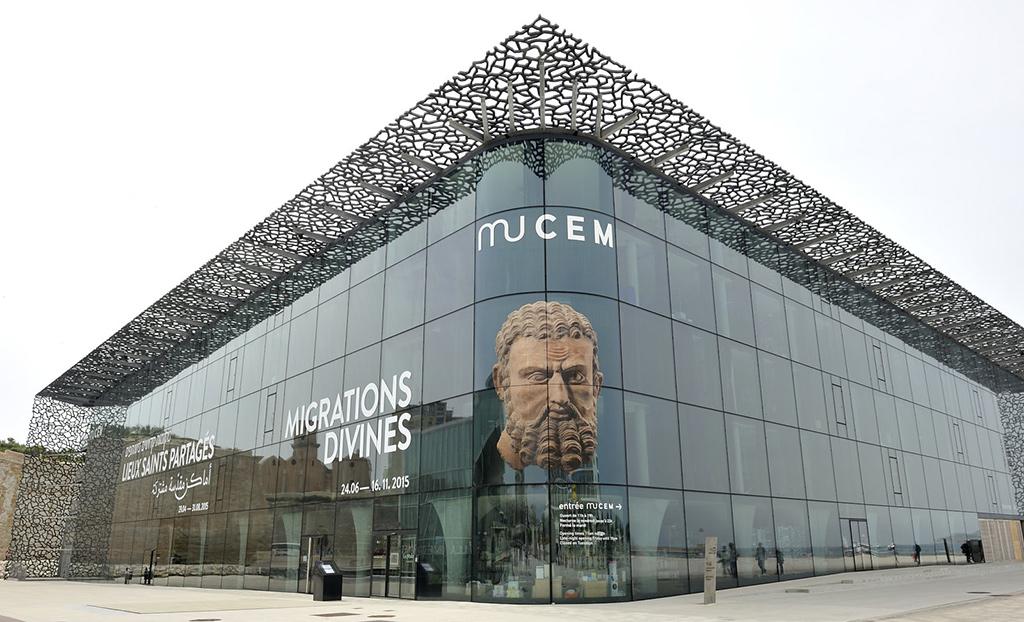 Музей цивилизаций