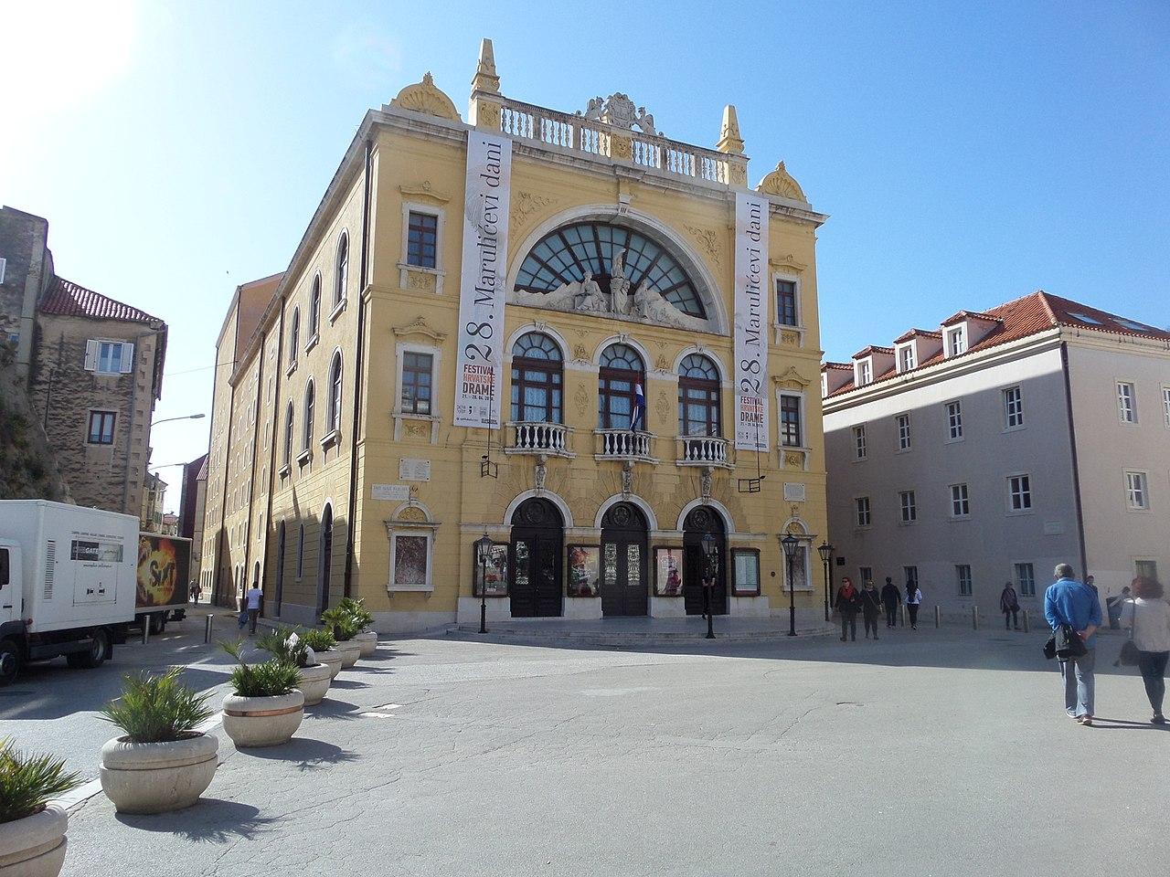 Национальный театр в Сплите