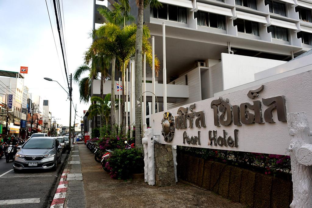 Отель на Пхукете