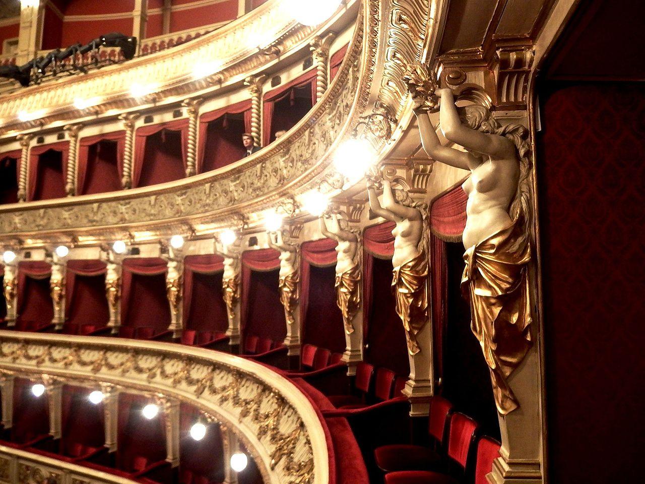 Театр Магена