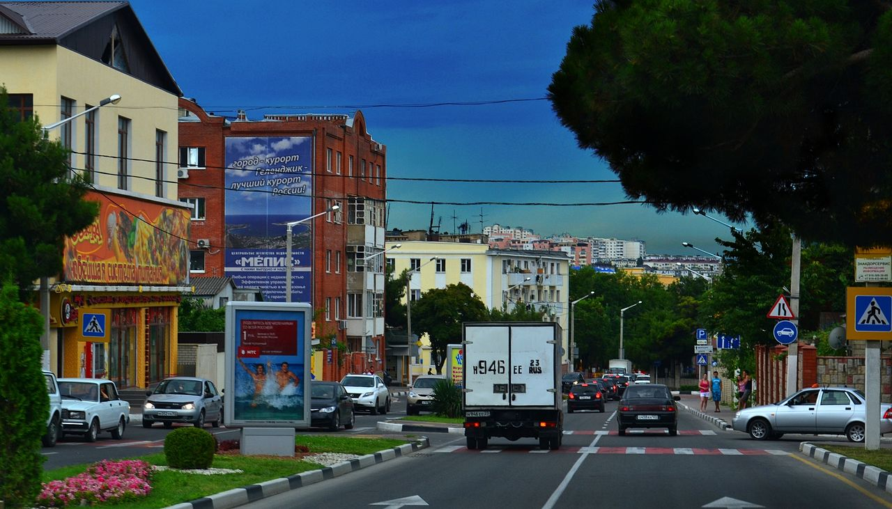 Улица Геленджика