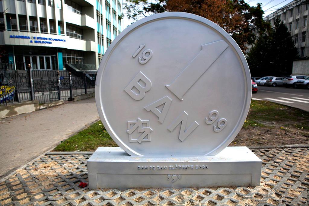 Памятник монете