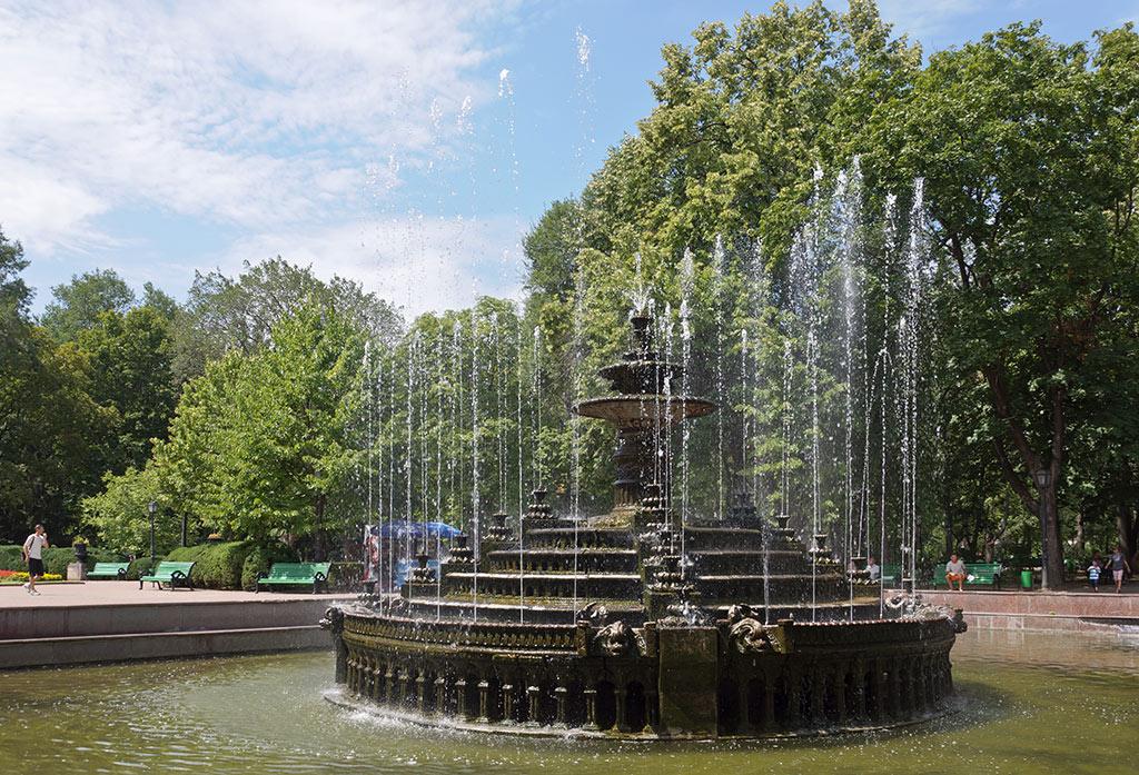 Парк имени Штефана