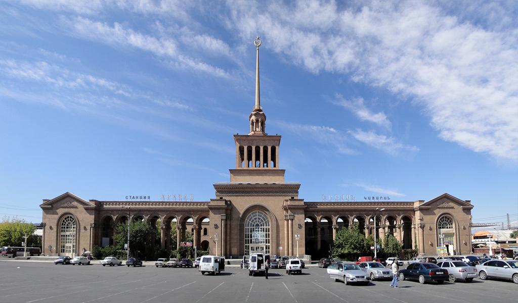 Вокзал Еревана