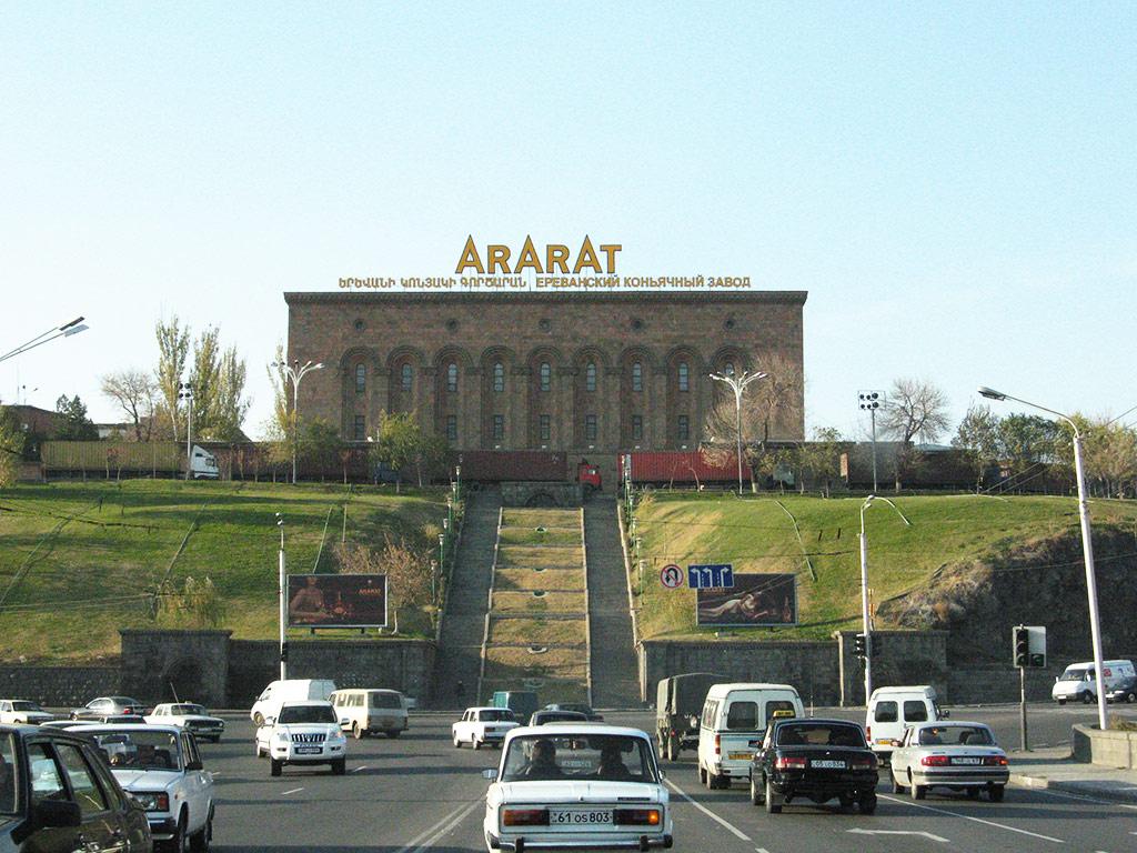 Завод Арарат