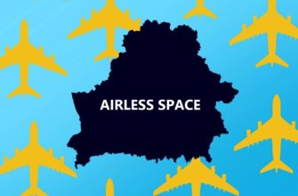 Закрытие воздушного пространства Беларуси