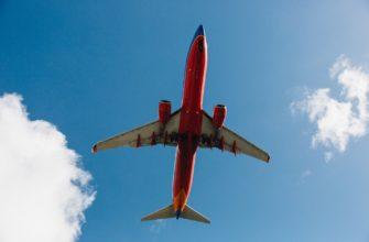 Новые рейсы в Минск: Тбилиси, Бишкек, Череповец